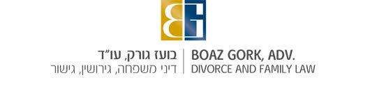 Divorce and Family Law in Israel