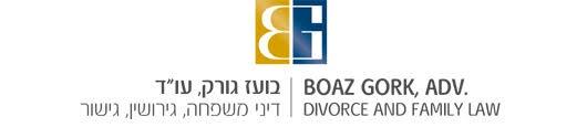 """Boaz Gork Adv – עו""""ד בועז גורק"""